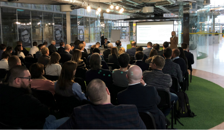 Skolkovo Digital Health MeetUp